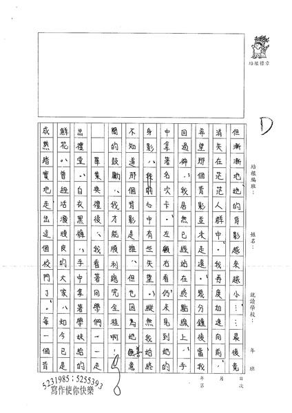 99WE405張若瑜 (4).jpg