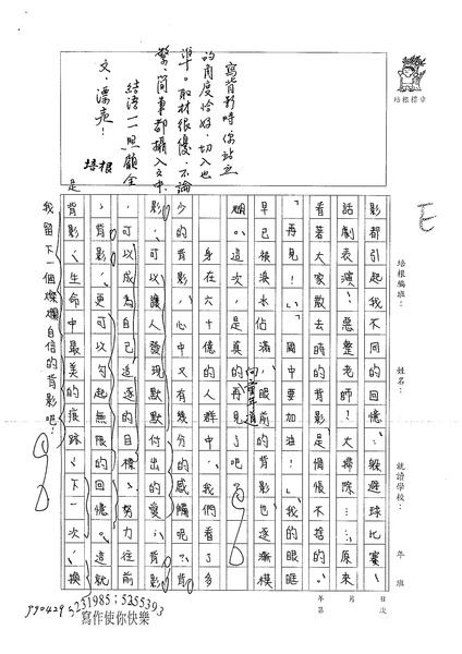 99WE405張若瑜 (5).jpg