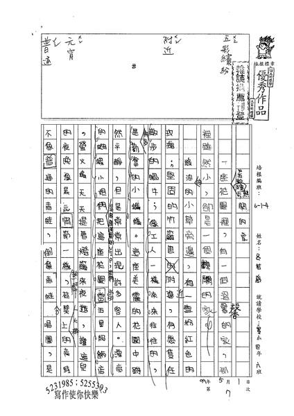 99W4407呂若慈 (1).jpg
