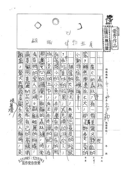 99W4407李軒 (1).jpg