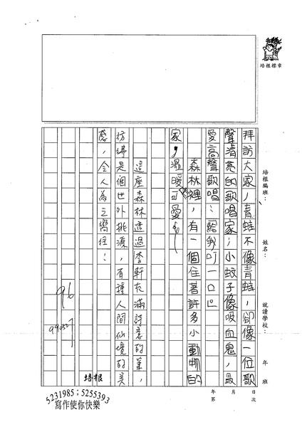 99W4407李軒 (2).jpg
