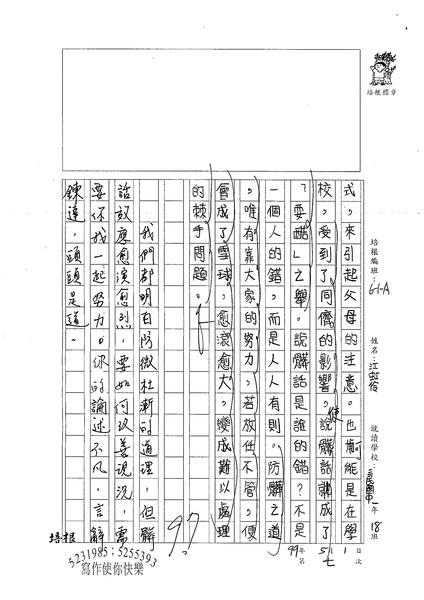 99WA407江虹伶 (3).jpg