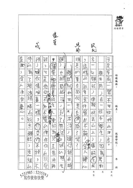 99WA407陳秉謙 (2).jpg