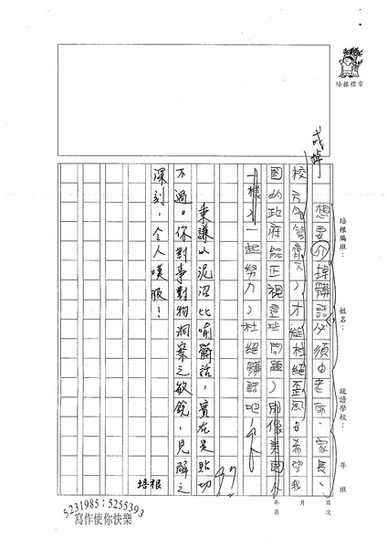 99WA407陳秉謙 (3).jpg