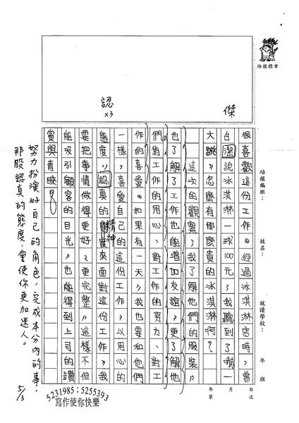 99W6407何冠儒 (2).jpg