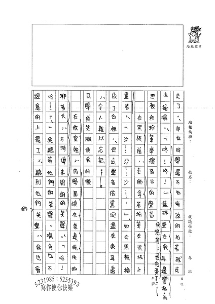 99W6408邵采葳 (2).jpg