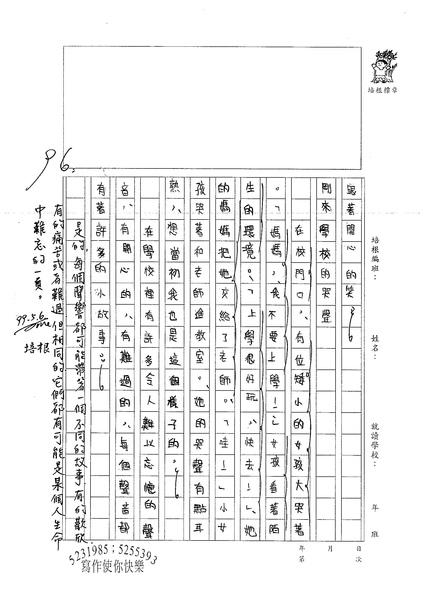 99W6408邵采葳 (3).jpg