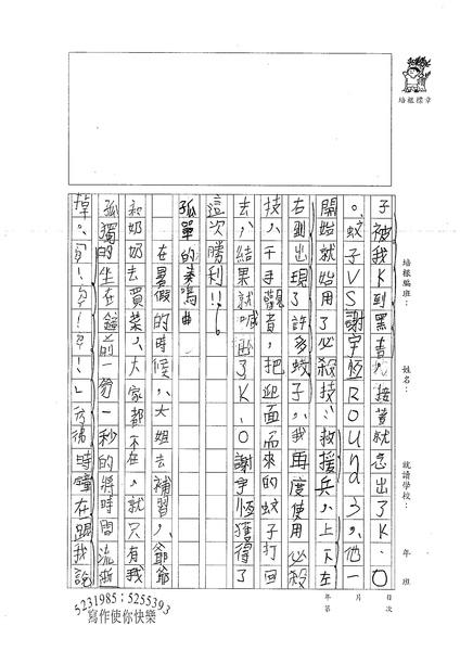 99W6408謝宇恆 (2).jpg