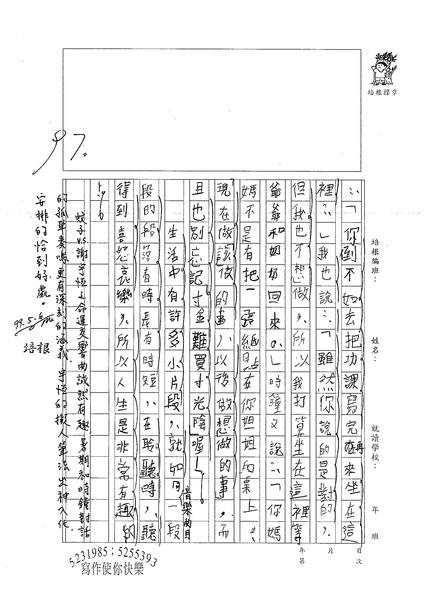 99W6408謝宇恆 (3).jpg