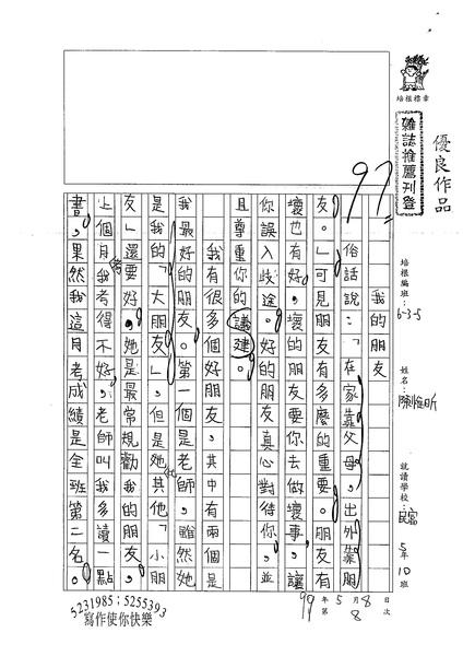 99W5408陳惟昕 (1).jpg