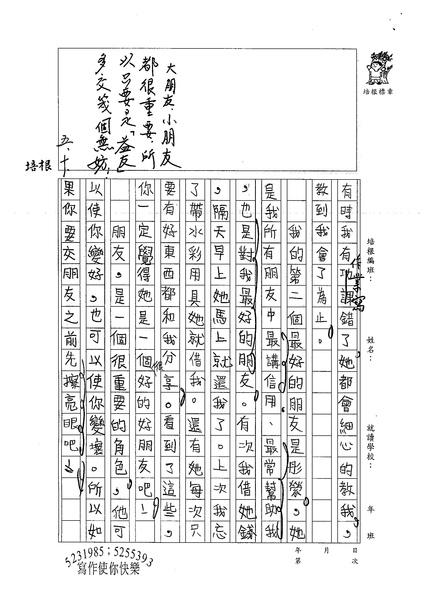 99W5408陳惟昕 (2).jpg
