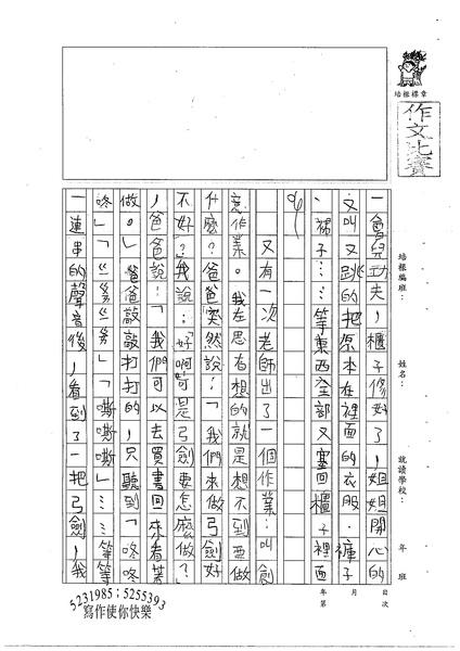 99W4405吳泓諭 (2).jpg