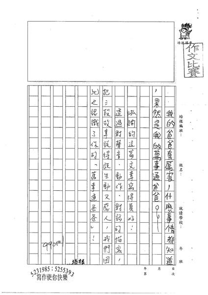 99W4405吳泓諭 (5).jpg