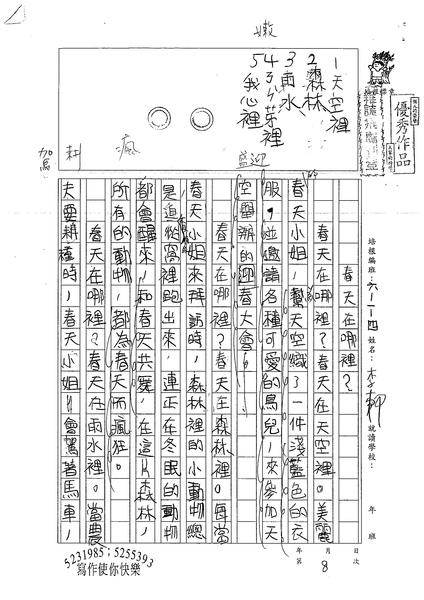 99W4408李軒 (1).jpg