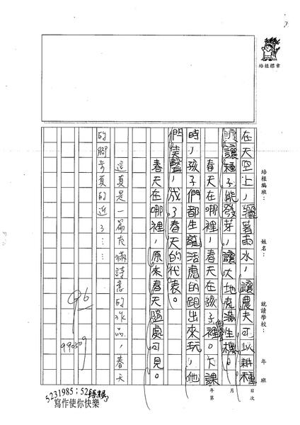 99W4408李軒 (2).jpg