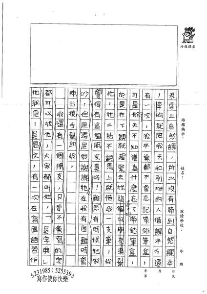 99W5408李心妤 (2).jpg