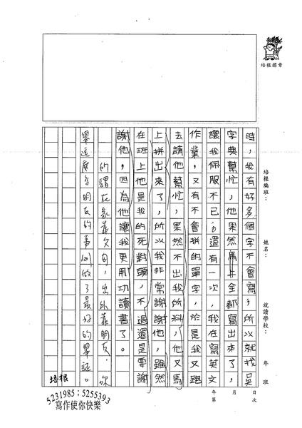 99W5408李心妤 (3).jpg