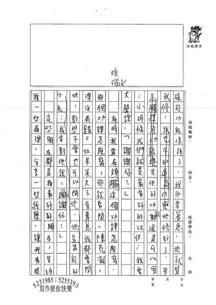 99W5408沈宥汝 (2).jpg