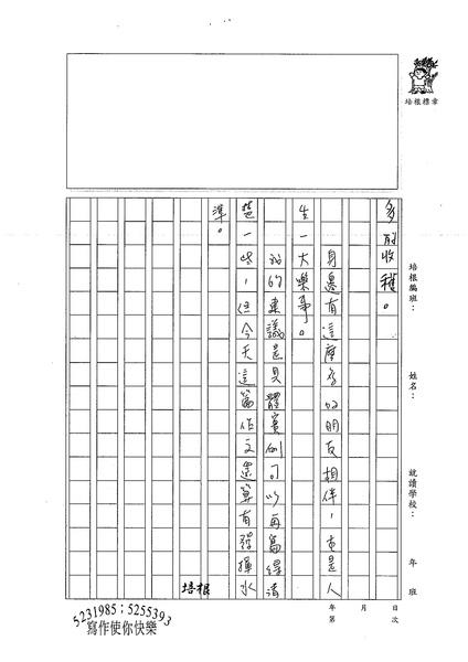 99W5408沈宥汝 (3).jpg