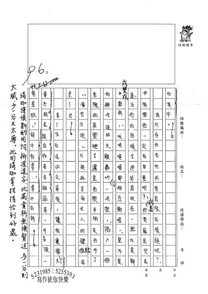 99WA308傅靖珈 (2).jpg