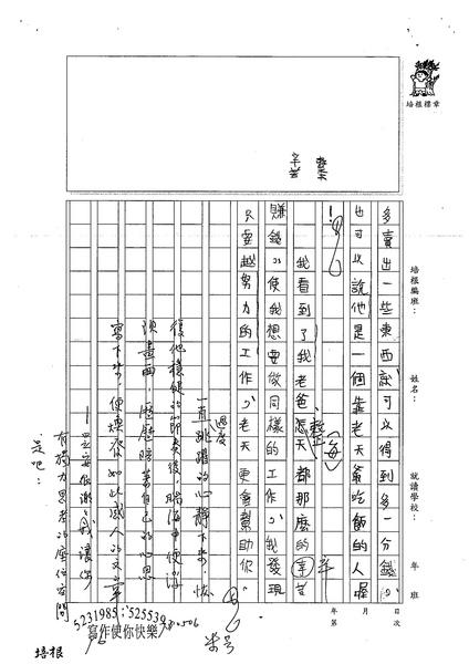 99W6404陳昱安 (4).jpg