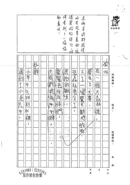 99W4409童靖雯 (2).jpg