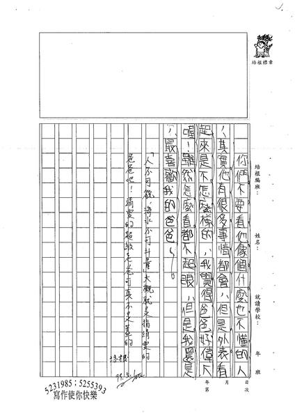 99W4405童靖雯 (3).jpg