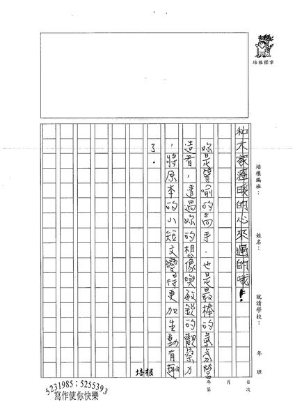 99W4408蔡霈縈 (3).jpg