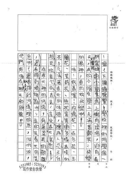 99W4408彭凱 (2).jpg