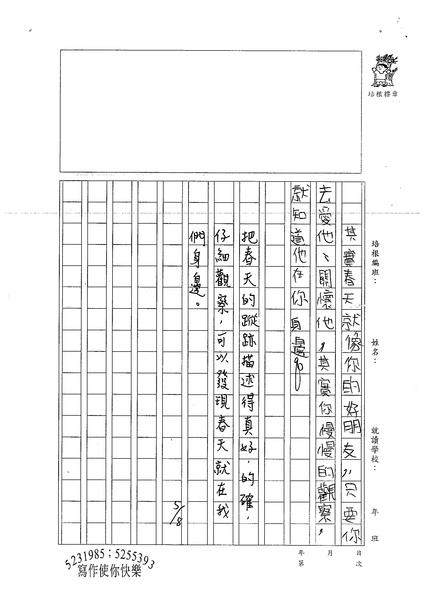 99W4408彭凱 (3).jpg