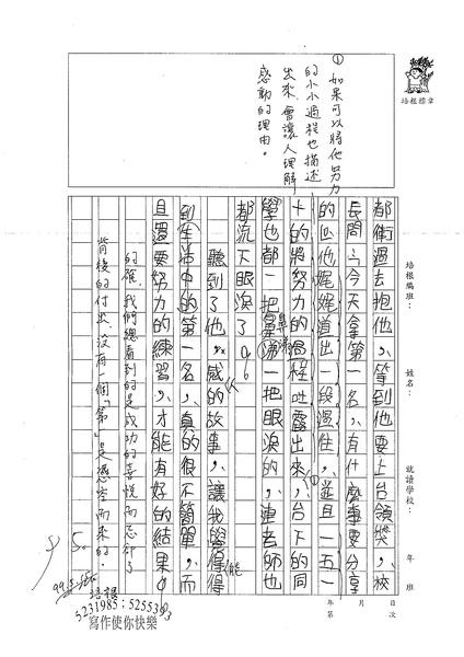 99W6409陳昱傑 (2).jpg
