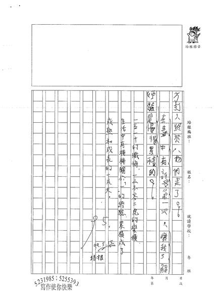99W6409謝宇恆 (3).jpg
