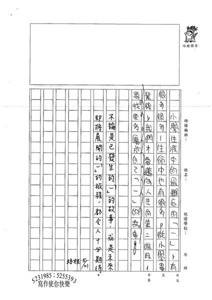 99W6409張庭瑄 (3).jpg
