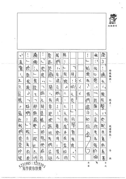 99W6408張庭瑄 (2).jpg