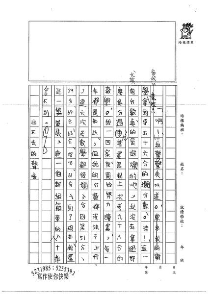 99W6409陳昱安 (4).jpg