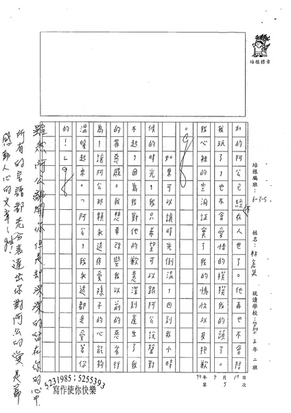 99W5405林彥廷 (3).jpg