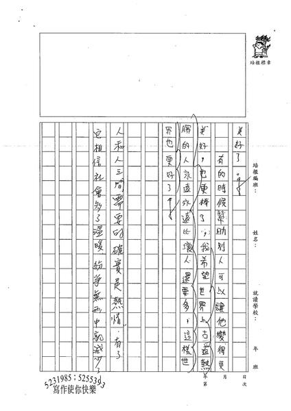 99W5406江宜潔 (3).jpg