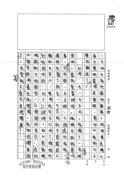 99W6409林羿君 (2).jpg