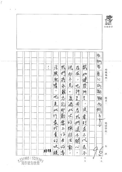 99W6407洪健哲 (3).jpg