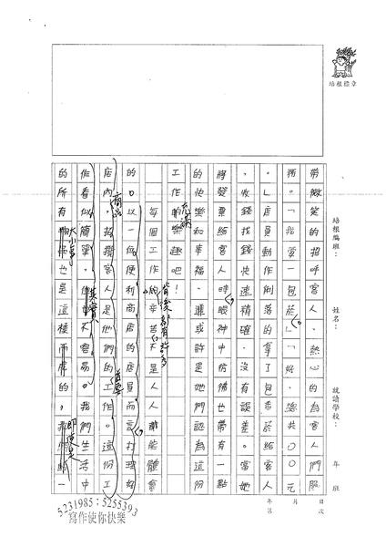99W6407曾子芸 (2).jpg