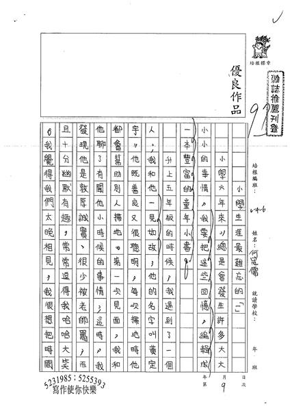 99W6409何冠儒 (1).jpg