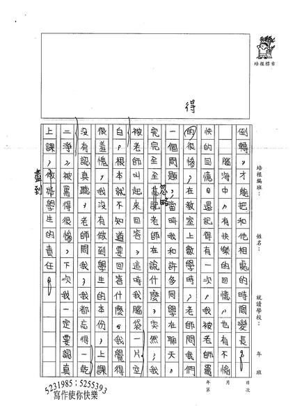 99W6409何冠儒 (2).jpg