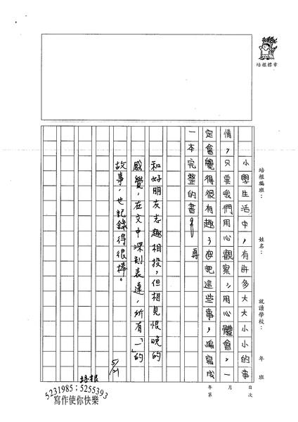 99W6409何冠儒 (3).jpg