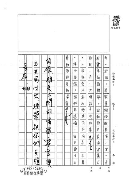 99W5409曾詩芸 (3).jpg