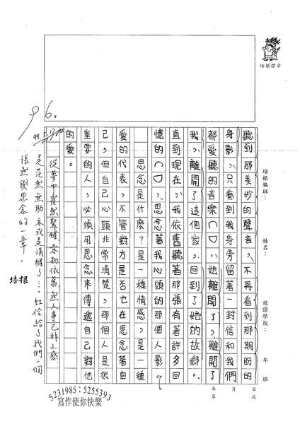 99WA409江虹伶 (3).jpg