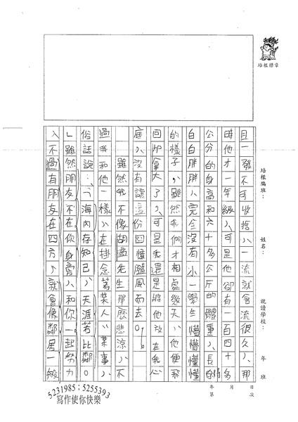 99WA409陳秉謙 (2).jpg