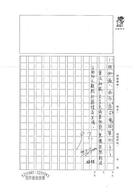 99WA409陳秉謙 (3).jpg