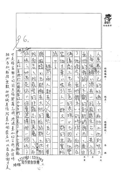 99WG409朱薏如 (3).jpg