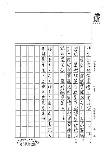 99W6203張元騰 (4).jpg