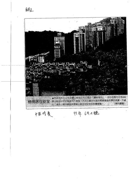99WG102翁昊丞 (1).jpg